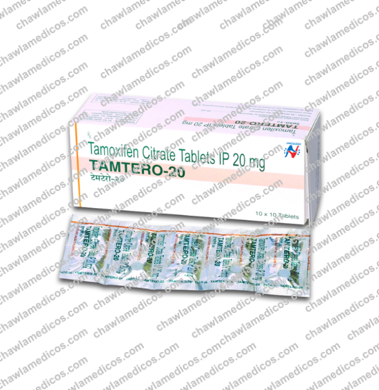 Tamtero Tablet 20mg